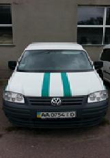 Легковий пасажирський автомобіль-В Volkswagen Caddy 1,6, 2010 року випуску, номер кузова WV2ZZZ2KZAX049643, номер державної реєстрації АА0754ІО; Автошини у кількості 2 шт.; Пальне-бензин марки А-95 в Автомобілі Volkswagen Caddy (АА 0754 ІО), 2,33 літри.